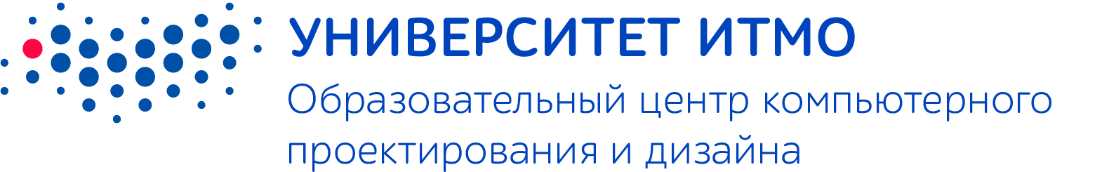 Кафедра компьютерного проектирования и дизайна
