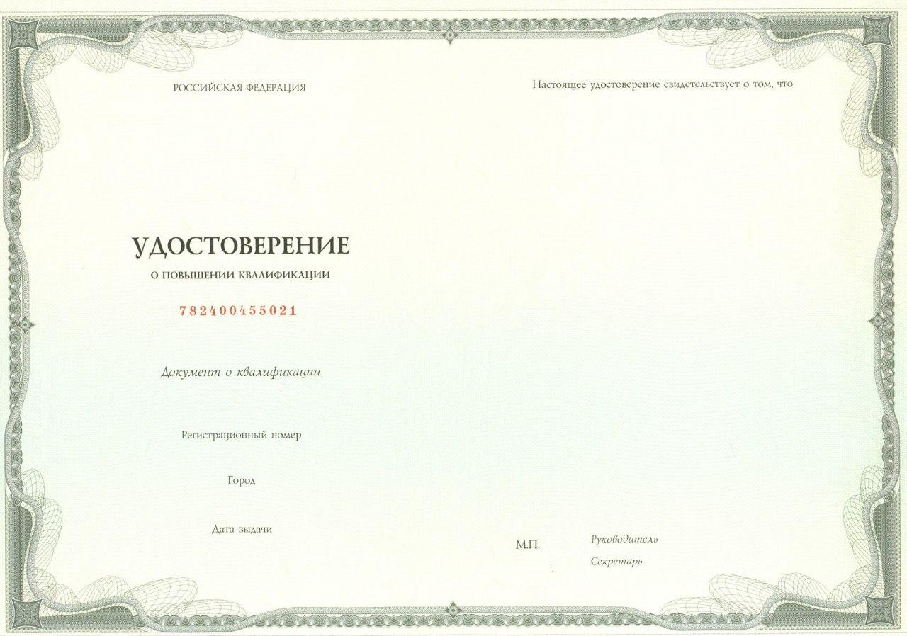 http://design.ifmo.ru/wp-content/uploads/2018/02/udo_II.jpg