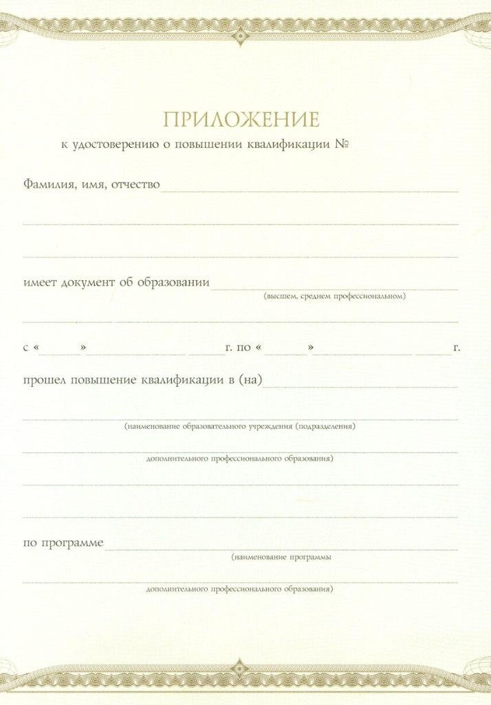 http://design.ifmo.ru/wp-content/uploads/2018/02/udo_III.jpg