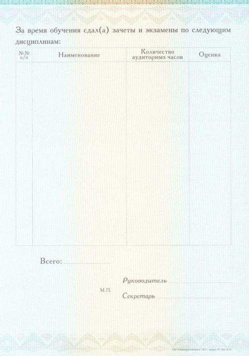 https://design.ifmo.ru/wp-content/uploads/2018/02/prof_perepodgotoka750_VII-e1522972555589.jpg